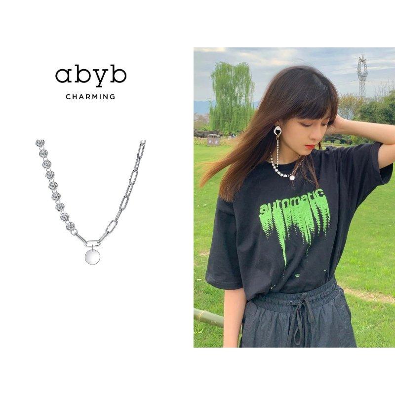 Abyb New Light Choker V2