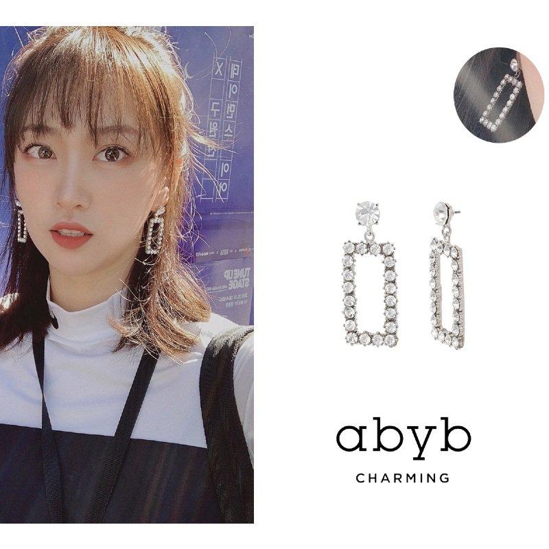 Abyb Sparkling Diamond Rectangle Pendant V10