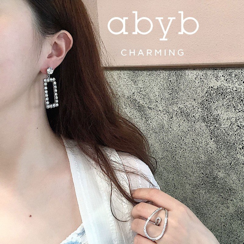 Abyb Sparkling Diamond Rectangle Pendant V2