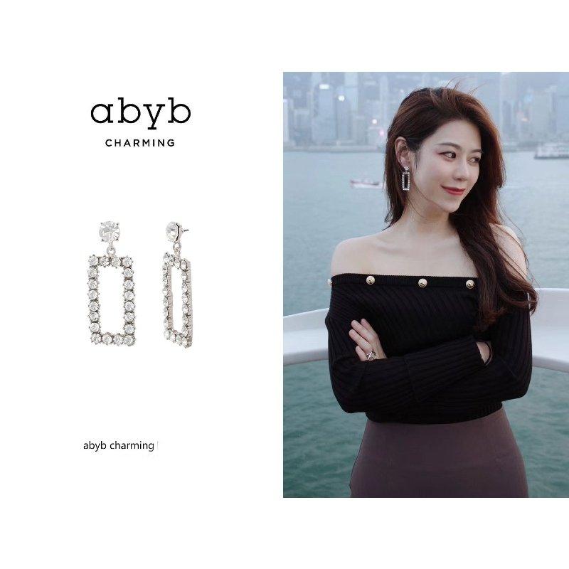Abyb Sparkling Diamond Rectangle Pendant V6