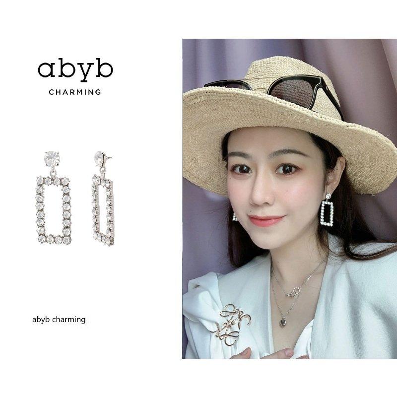 Abyb Sparkling Diamond Rectangle Pendant V7