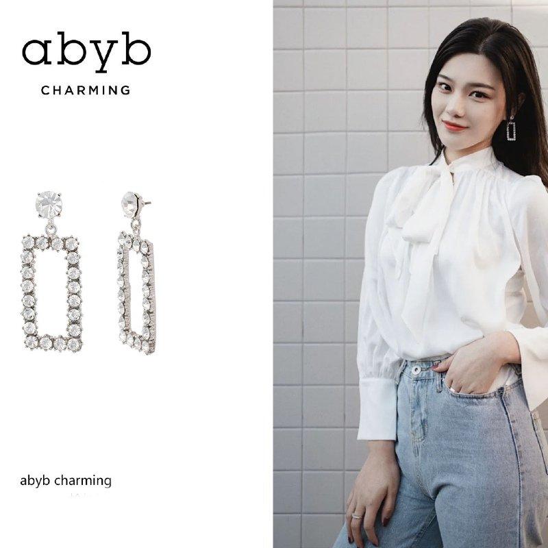 Abyb Sparkling Diamond Rectangle Pendant V9