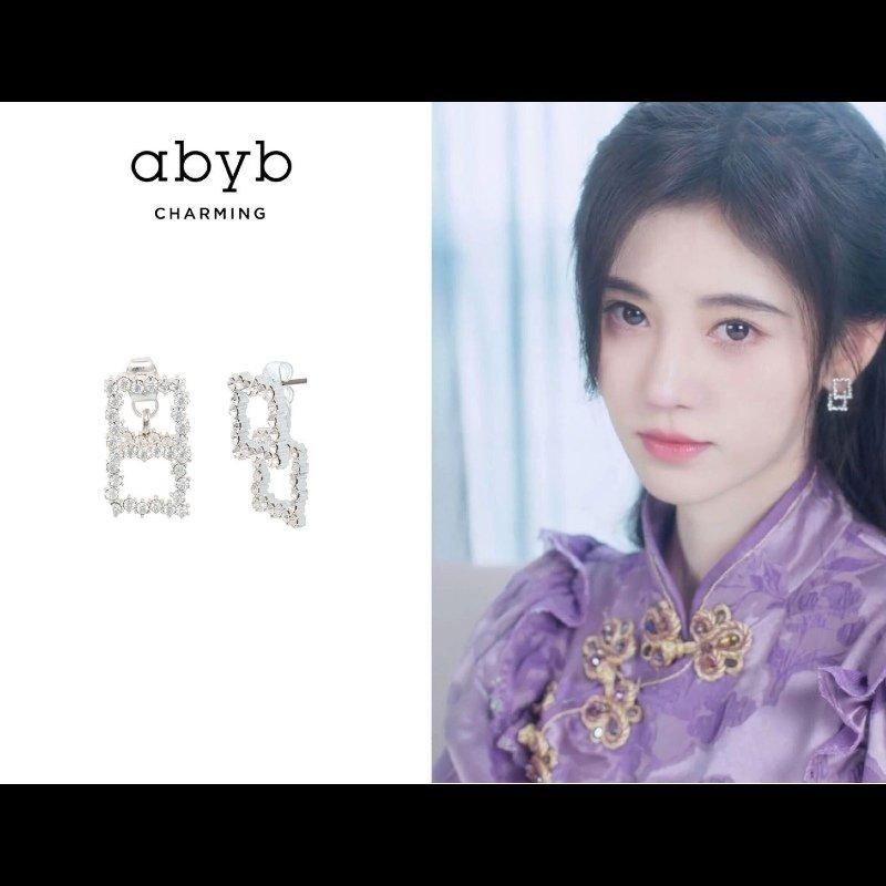 Abyb Squared Diamond Earrings V5