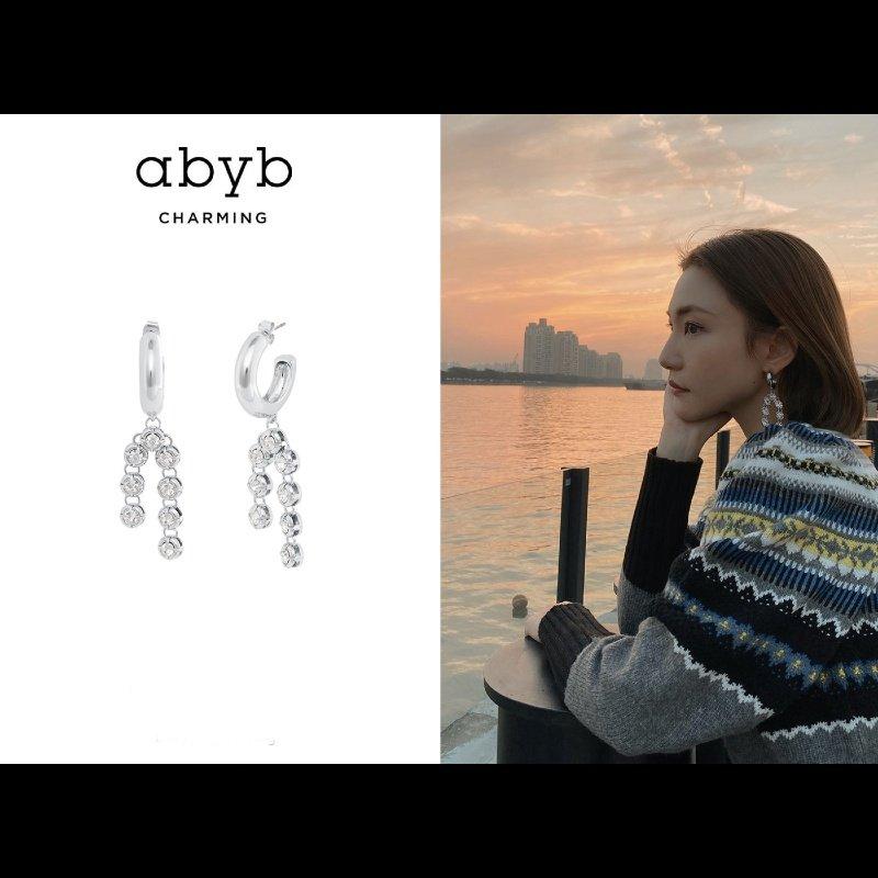 Abyb Tassel Earrings V2