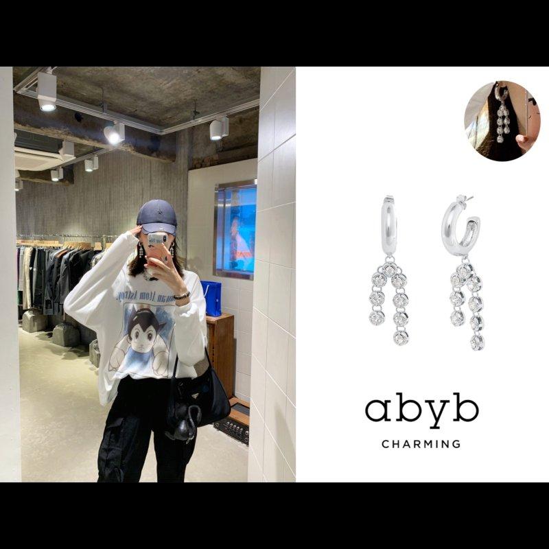 Abyb Tassel Earrings V6