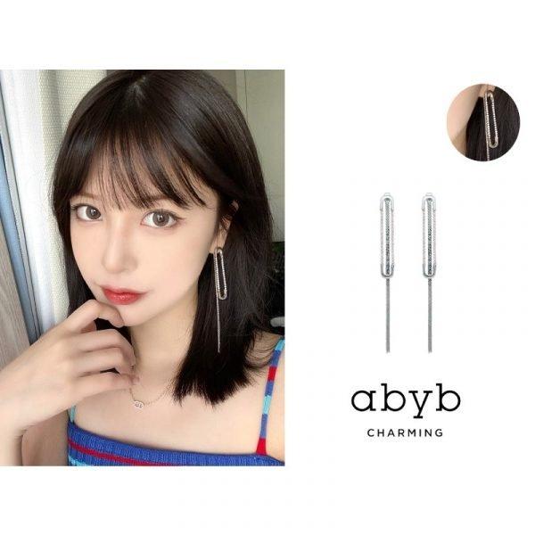 Abyb Temperament Tassel Earrings V3