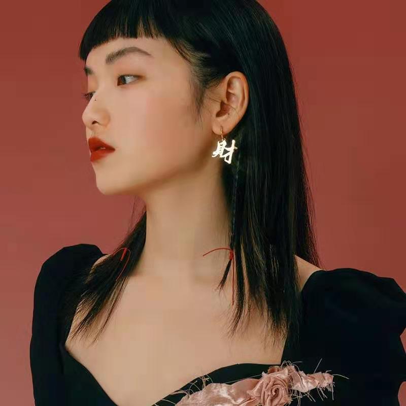 Be Rich Earrings