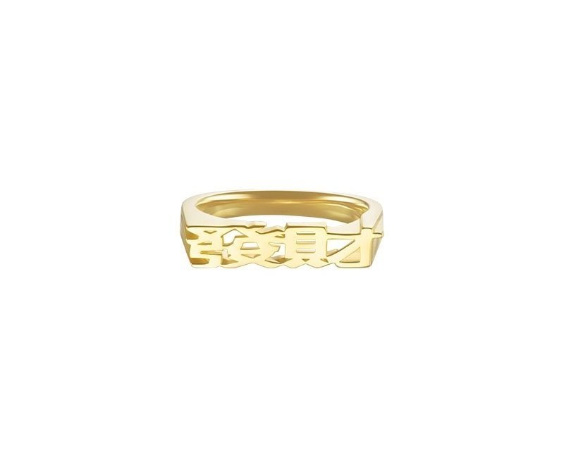 Be Rich Ring