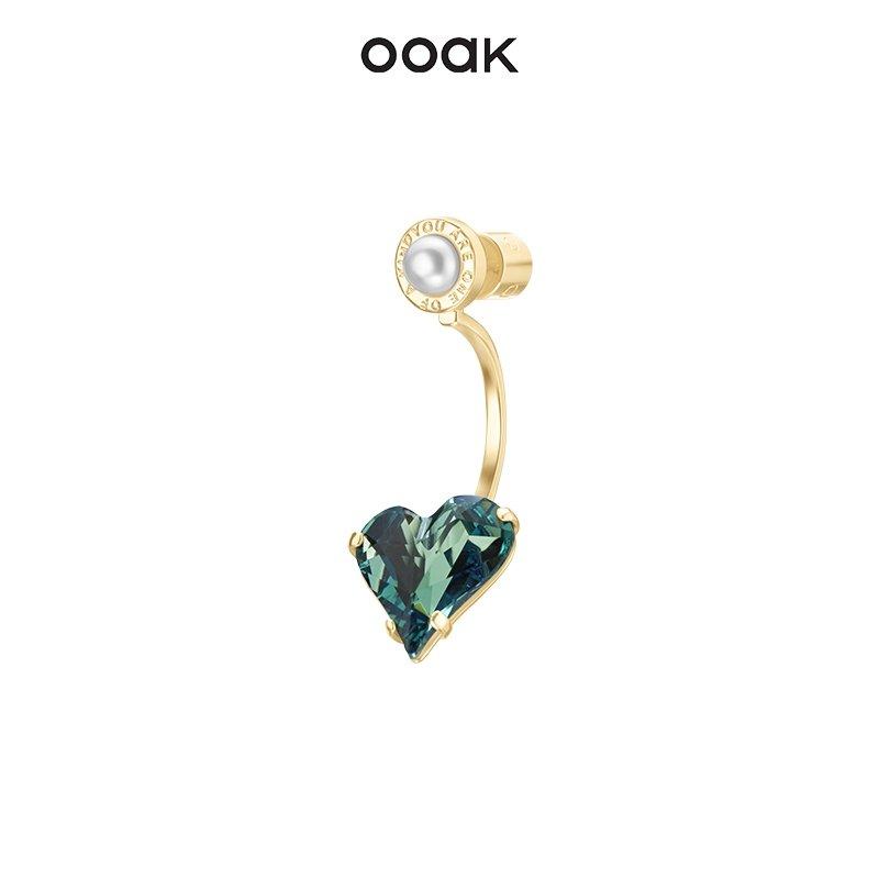 Love Crystal Earrings